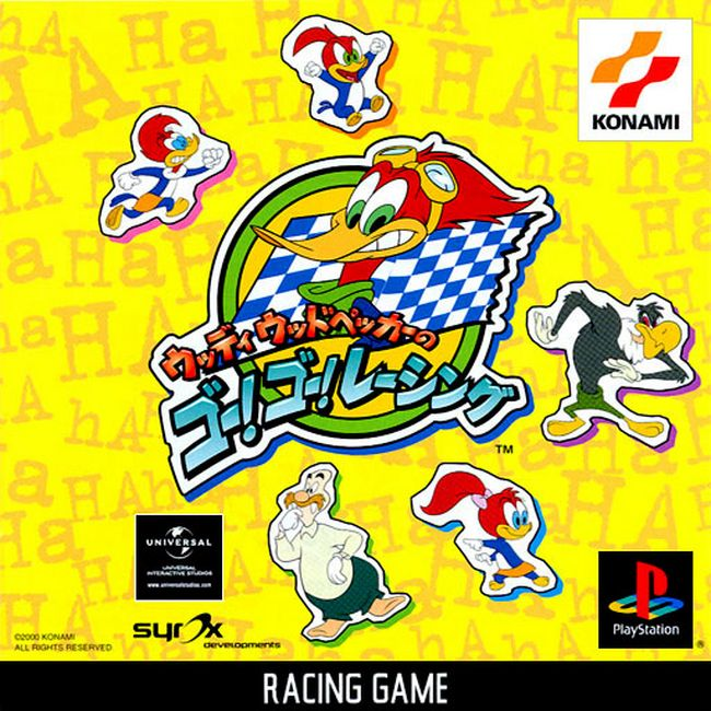 PSX World All Game Guides - Woody Woodpecker Racing